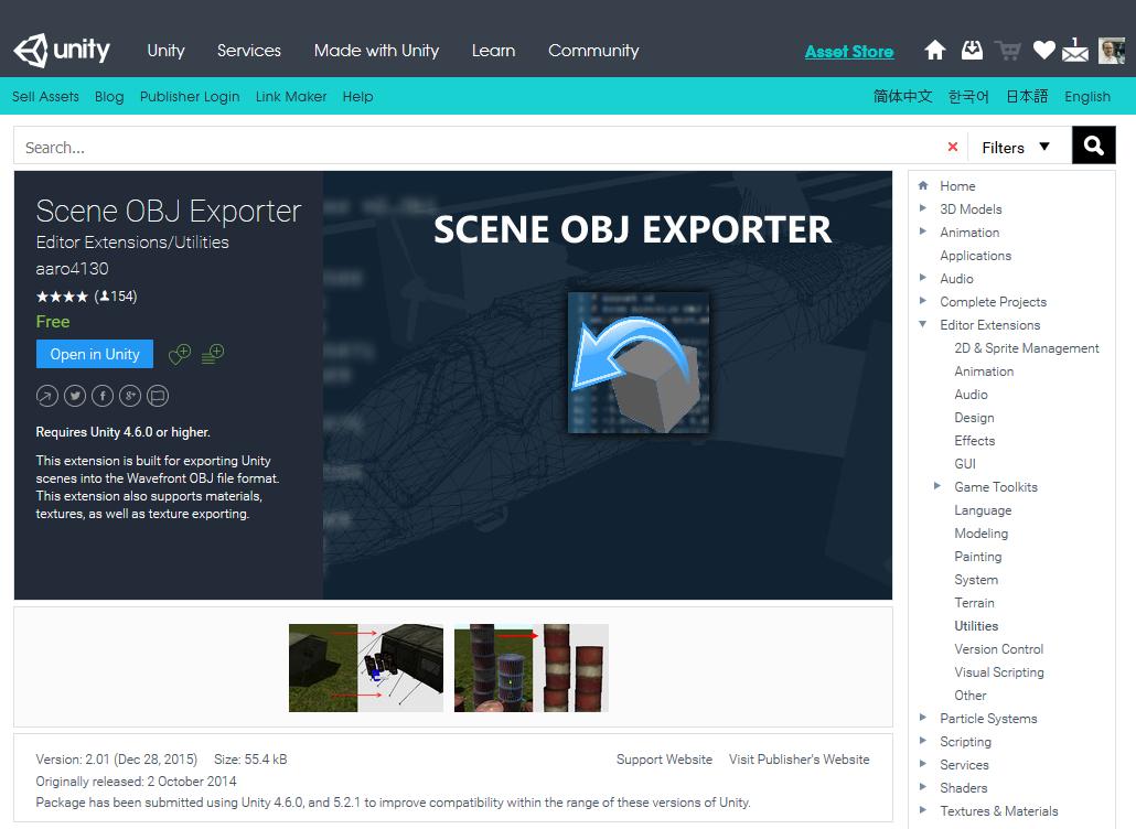 Unity Scene Obj Exporter – andreasjakl com